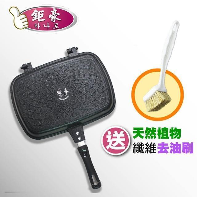 【鉅豪】韓國大理石加大不沾煎烤鍋(送天然植物纖維去油刷)