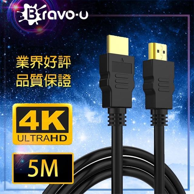 【Bravo-u】HDMI to HDMI 影音傳輸線(5M)