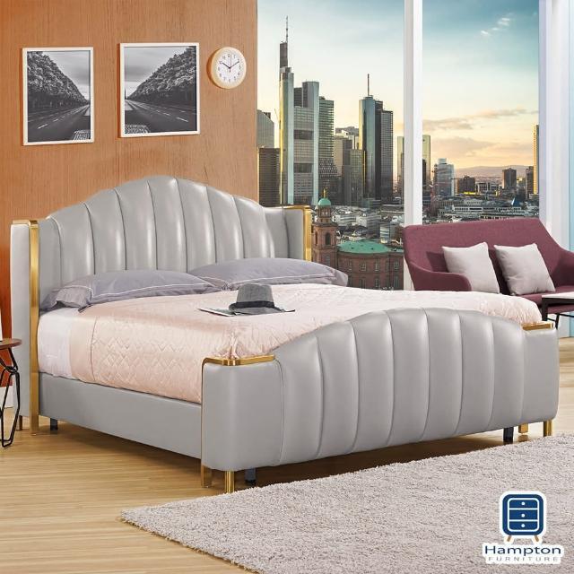 【Hampton 漢汀堡】雅德萊德6尺皮面雙人床架(一般地區免運費/床組/床頭/床底)