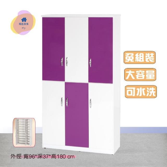 【飛迅家俱·Fly·】3.2尺6門大容量塑鋼高鞋櫃