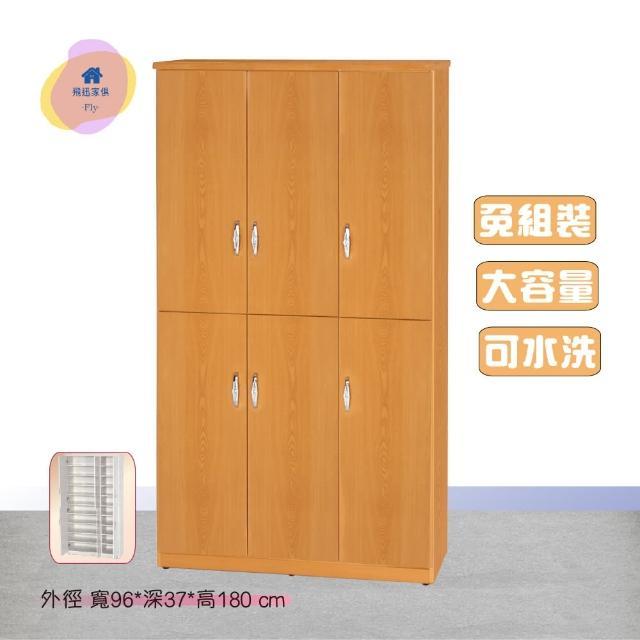 【飛迅家俱·Fly·】3.2尺6門大容量塑鋼高鞋櫃(門片油壓緩衝)