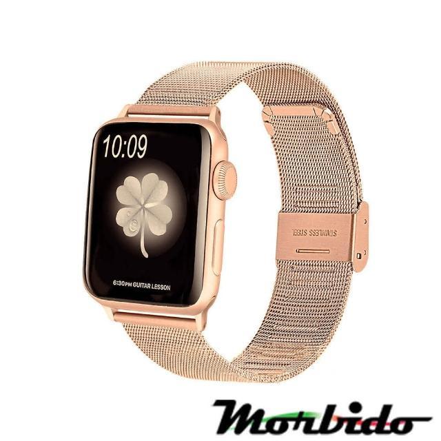 【Morbido蒙彼多】Apple Watch 40mm不鏽鋼編織卡扣式錶帶