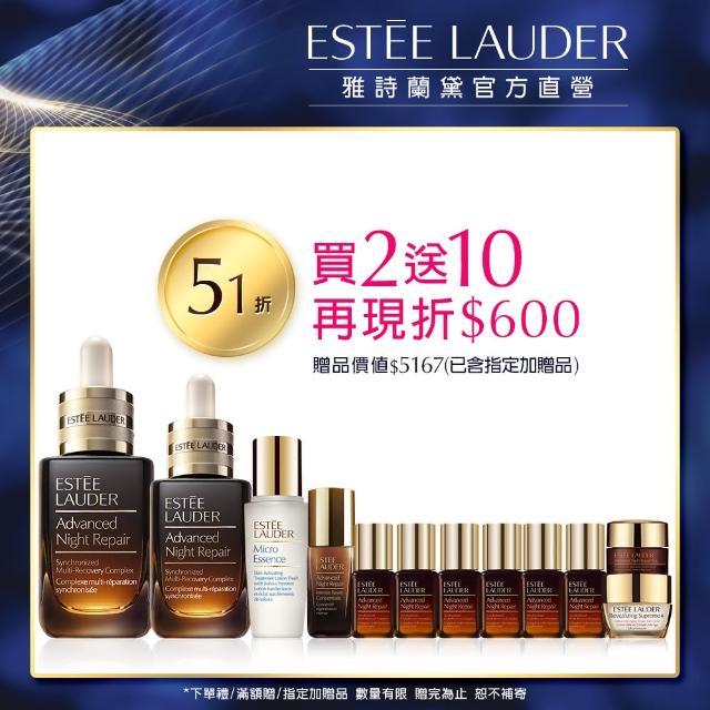 【Estee Lauder 雅詩蘭黛】小棕瓶發燒超值組(小棕瓶50ml+小棕瓶30ml)