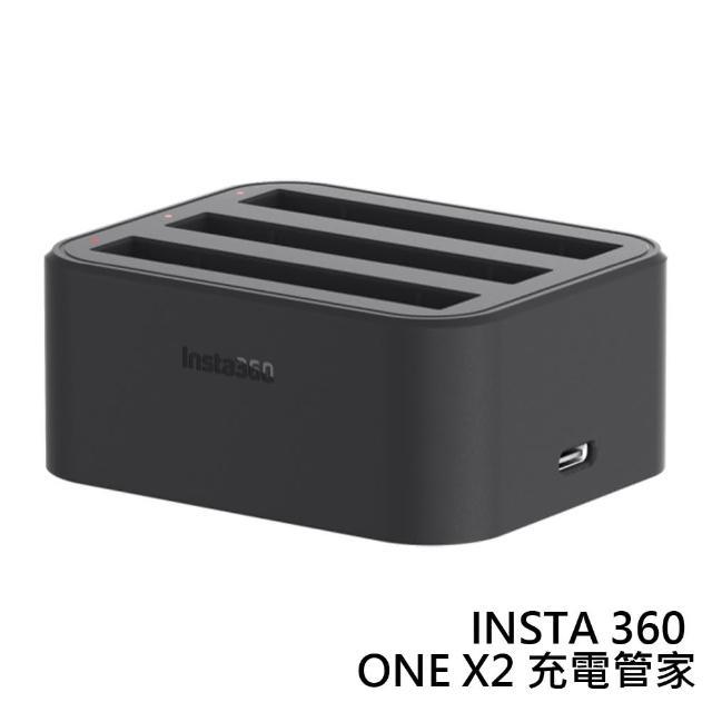 【Insta360】ONE X2 充電管家(公司貨)