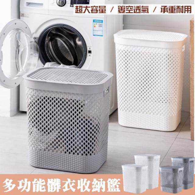 【MGSHOP】多功能大容量透氣洗衣籃收納籃(大款/2色)