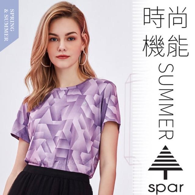 【SPAR】女款 吸濕排汗彈性短袖圓領T恤.休閒衫.排汗上衣(SA1107107 紫色)