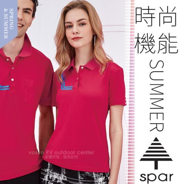 【SPAR】女款 吸濕排汗彈性短袖POLO衫.休閒衫.排汗上衣(S217218 櫻桃紅)