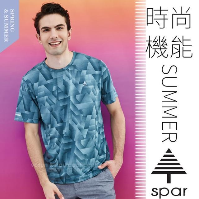 【SPAR】男款 吸濕排汗彈性短袖圓領T恤.休閒衫.排汗上衣(SA1108107 灰藍)