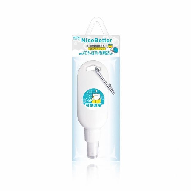 【MOTO】掛鈎式耐酒精噴霧瓶HDPE-60ml-6入(酒精噴瓶 耐酒精 分裝瓶 噴瓶 防疫必備 上班攜帶)