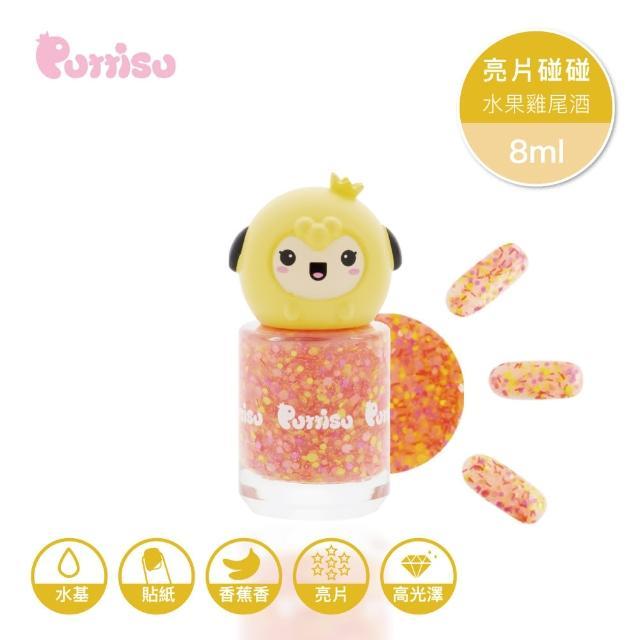 【PUTTISU】亮片碰碰兒童指甲油 水果雞尾酒 8ml G01(韓國原裝進口)