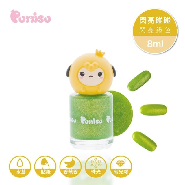【PUTTISU】閃亮碰碰兒童指甲油 閃亮綠色 8ml B03(韓國原裝進口)