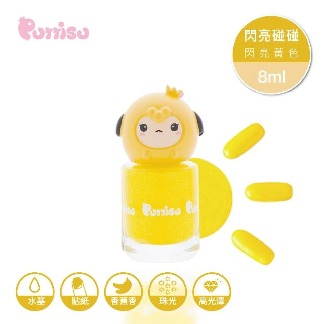 【PUTTISU】閃亮碰碰兒童指甲油 閃亮黃色 8ml B02(韓國原裝進口)