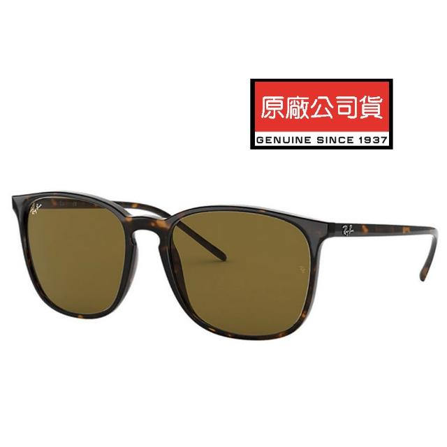 【RayBan 雷朋】RAY BAN 雷朋 亞洲版 舒適加高鼻翼 時尚太陽眼鏡 RB4387F 902/73 玳瑁框深茶鏡片 公司貨