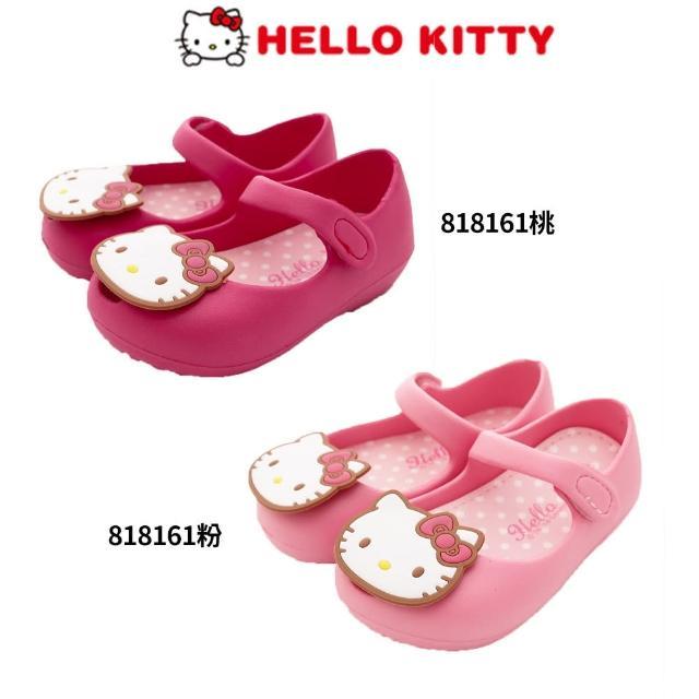 【HELLO KITTY】可愛娃娃休閒鞋(2色任選-818161-14-20cm)