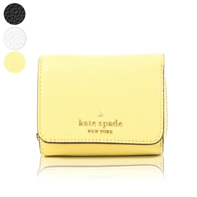 【KATE SPADE】金字/銀字荔枝紋皮革三折釦式短夾(多款任選)