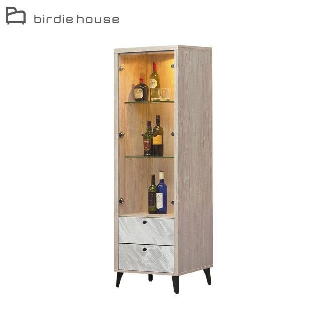 【柏蒂家居】弗利特2尺二門二抽展示櫃/收納置物櫃