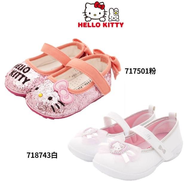 【HELLO KITTY】可愛娃娃休閒鞋(2款任選-717501-718743-12.5-21cm)