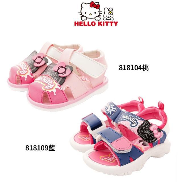 【HELLO KITTY】餅乾休閒涼鞋款(2款任選-818104-109-14.5-17cm)