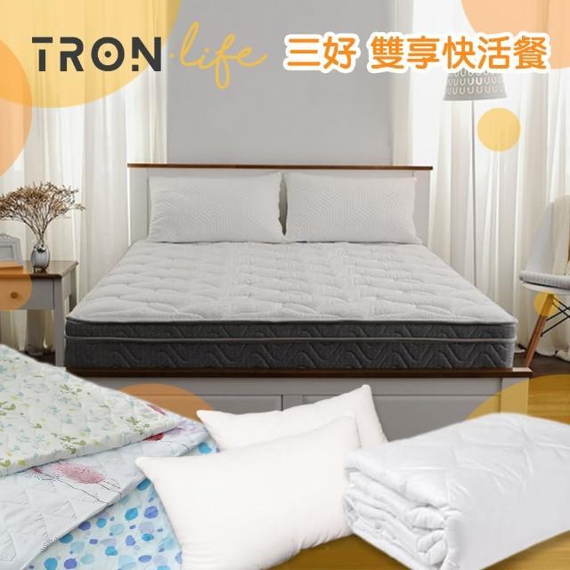 【Tronlife 好床生活】G04雙享快活餐4件組單人加大3.5尺(真四線乳膠硬式獨立筒床)
