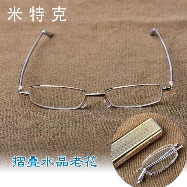 【MR.TECH 米特克】高品質水晶鏡片老花眼鏡便攜摺疊款(中性橢圓方框伸縮折疊鏡架老花-KQ-812)