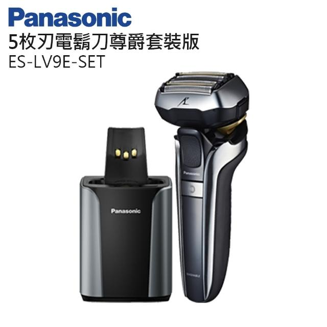 【Panasonic 國際牌】電鬍刀禮盒組(ES-LV9E-SET)