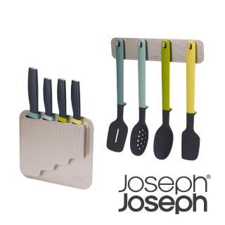 【Joseph Joseph】可壁掛不沾桌料理工具四件組/砧板組(三款任選)