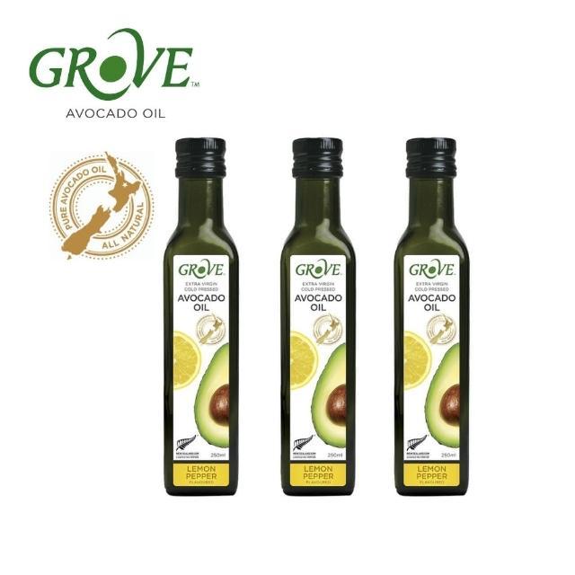 【紐西蘭GROVE葛洛芙】冷壓初榨酪梨油 檸檬胡椒*3(國際美食家推薦)