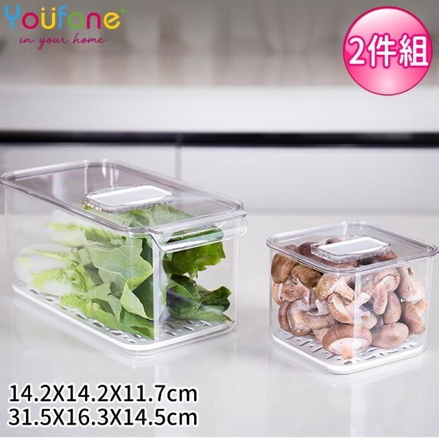 【YOUFONE】廚房冰箱透明蔬果收納瀝水保鮮盒兩件組(M+L)