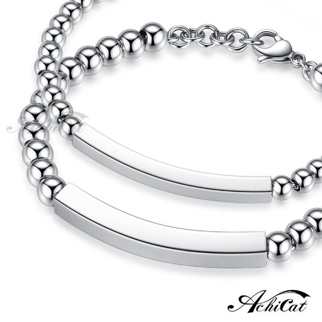 【AchiCat】情侶手鍊 珠寶白鋼對手鍊 愛的諾言 素面手鍊 單個價格 H6055