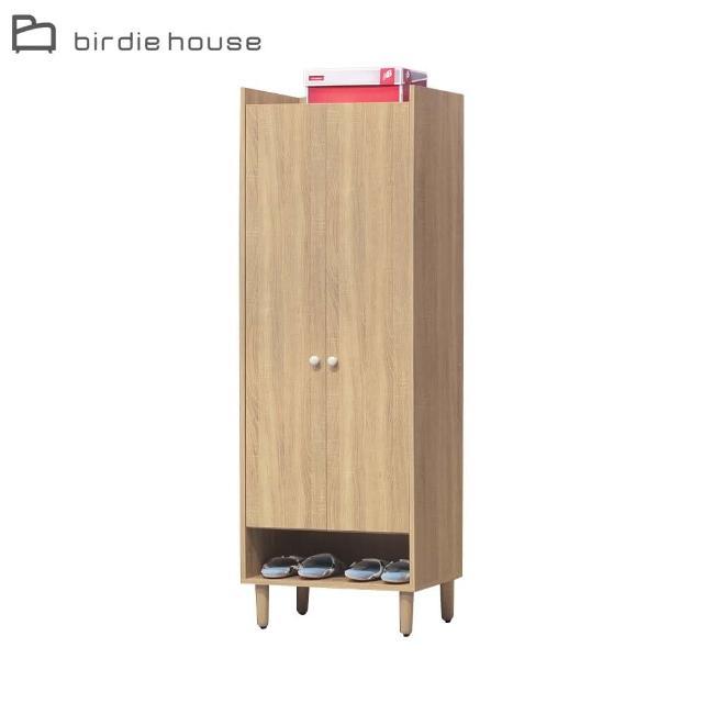 【柏蒂家居】妮娜2尺二門高鞋櫃/收納置物櫃