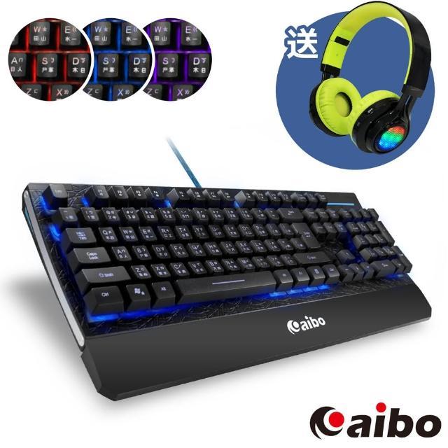 【aibo】ENKB10 叢林之王X 多媒體背光電競鍵盤(加送藍芽耳機麥克風)