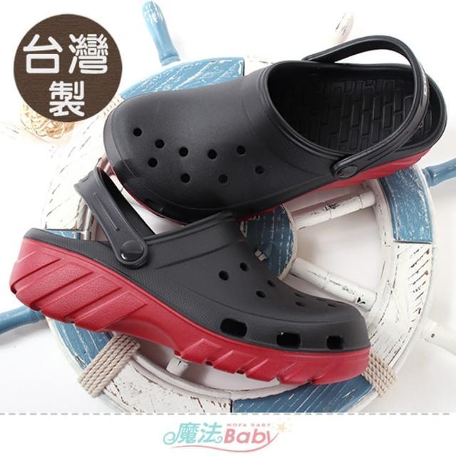 【魔法Baby】男鞋 台灣製輕量休閒晴雨防水洞洞涼鞋(sd7390)