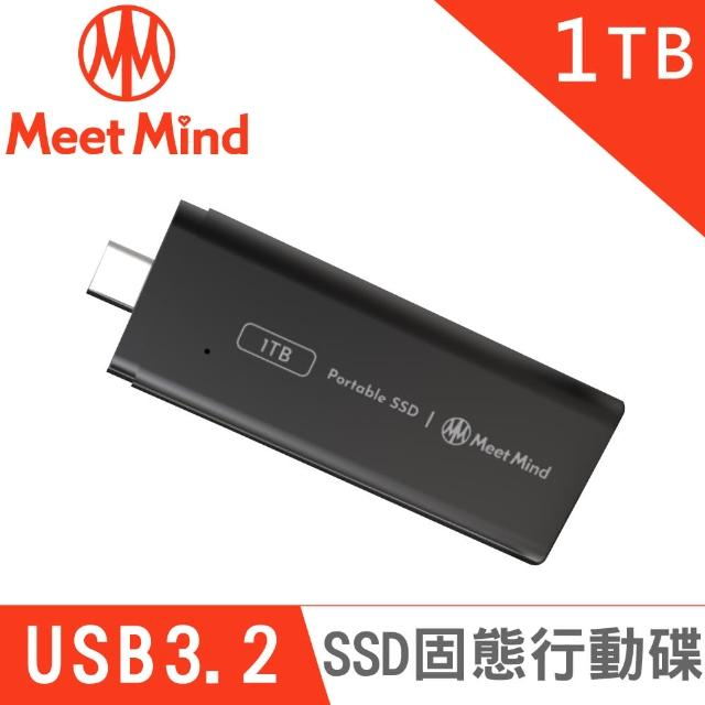 【Meet Mind】GEN2-04 SSD 固態行動碟(1TB)
