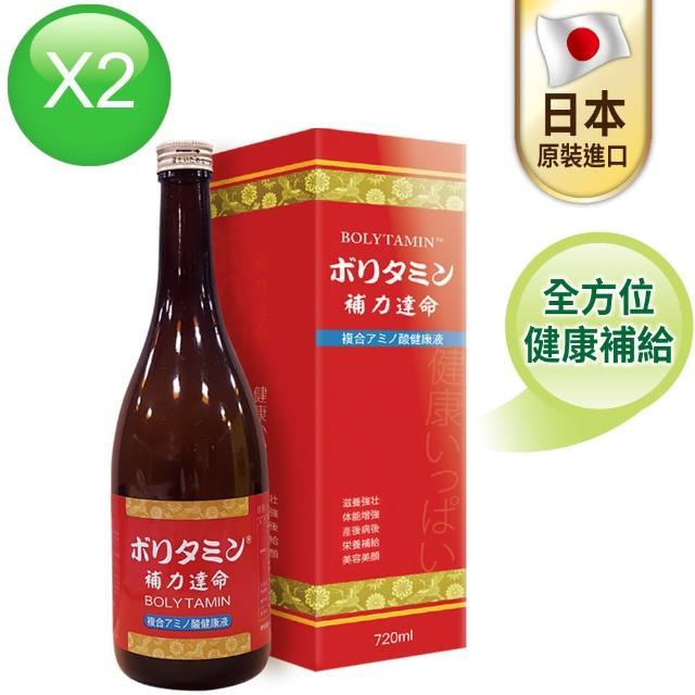 【諾得】日本原裝補力達命複合胺基酸飲720mlx2瓶(贈諾得高單位TG型冰島深海魚油軟膠囊60粒x1盒)