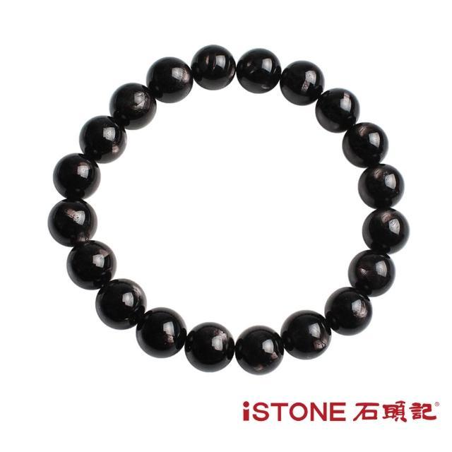 【石頭記】星光黑碧璽手鍊-10mm(限量精品)