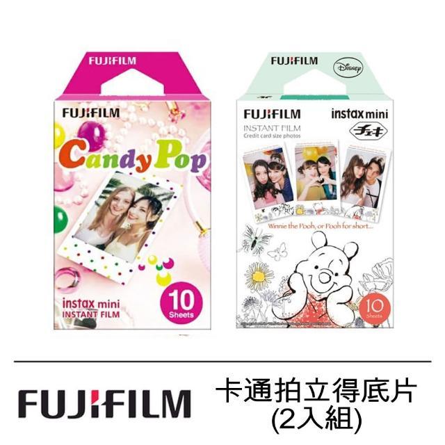 【FUJIFILM 富士】instax mini 拍立得底片 2入組(黑框/黑色框)