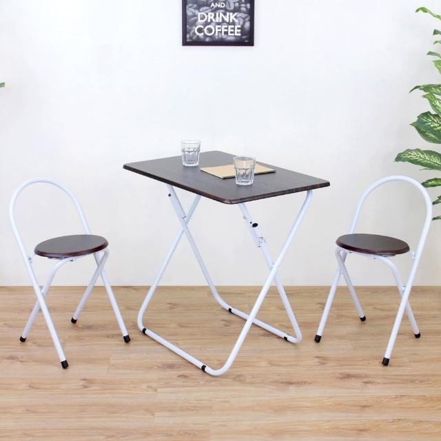 【美佳居】長方形折疊桌椅組/洽談桌椅組/餐桌椅組-二色可選(1桌2椅)