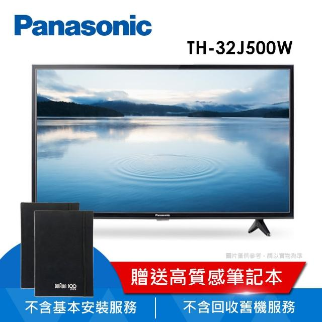 【Panasonic 國際牌】32型HD液晶顯示器+視訊盒(TH-32J500W)