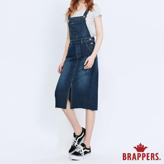 【BRAPPERS】女款 Boy Friend系列-下擺抽鬚俏麗吊帶裙(深藍)