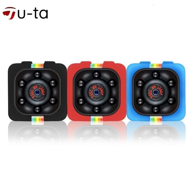【u-ta】高清畫質1080P密錄攝錄器SQ11(支援32G記憶卡@)