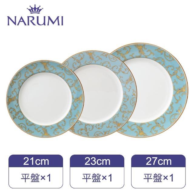 【MOMO獨家3件平盤組】NARUMI日本鳴海骨瓷Anatolia 土耳其平盤(21cm+23cm+27cm)