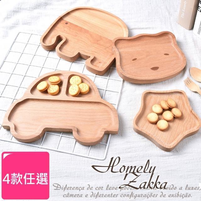 【Homely Zakka】日式創意木質餐盤/托盤/零食盤/置物盤(4款任選)