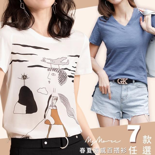 【MsMore】百搭純色竹節棉V領T恤上衣#108995現貨+預購(7款26色)