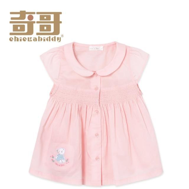 【奇哥】開心寶貝洋裝造型上衣-杏粉(3-5歲)