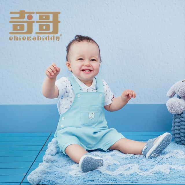 【奇哥】開心寶貝背帶褲/吊帶褲-藍(6-18個月)