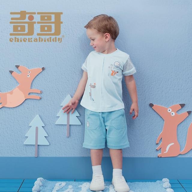 【奇哥】開心寶貝可愛動物T恤-藍(1-5歲)