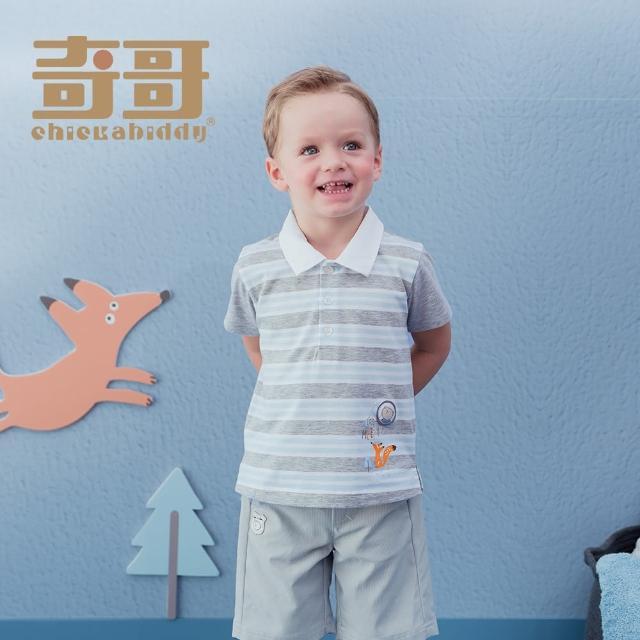 【奇哥】開心寶貝可愛動物條紋POLO衫(4歲)