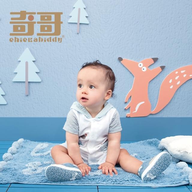 【奇哥】開心寶貝耳朵造型短袖兔裝/連身衣-藍(3-12個月)
