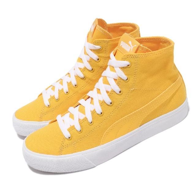 【PUMA】休閒鞋 Bari 帆布鞋 中筒 女鞋 基本款 穿搭推薦 街頭流行 黃 白(37389104)