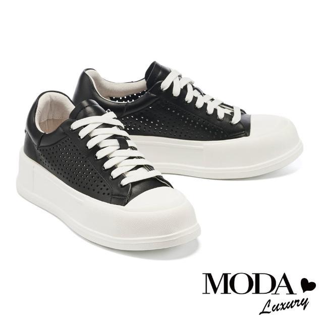 【MODA Luxury】率性沖孔全真皮綁帶厚底休閒鞋(黑)
